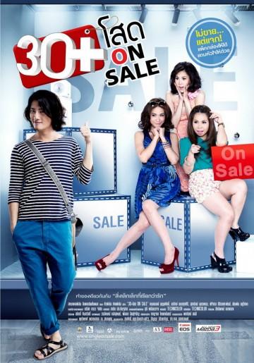 หนัง 30+ โสด On Sale