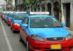 ขึ้นค่าโดยสารแท็กซี่