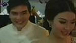 งานแต่งแจ็บ-จูน