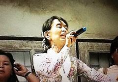 อองซานซูจี