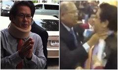 คลิปนายธานี สส.พรรคประชาธิปัตย์ ขย้ำคอ นายจิรายุ สส.พรรคเพื่อไทย