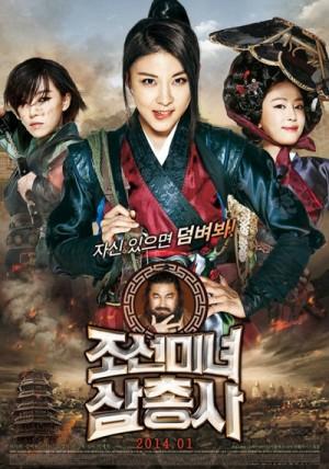 หนังใหม่ฮาจีวอน