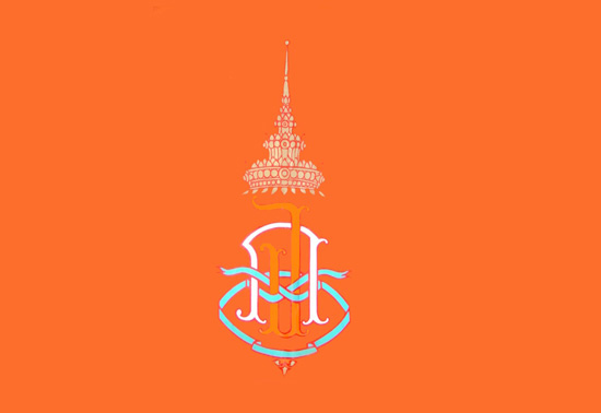 เจ้าฟ้าหญิงจุฬาภรณ์ฯ มีพระดำรัสถึงหน้าที่คนไทย