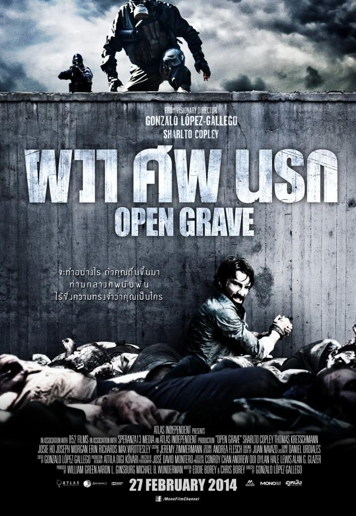 ผวา ศพ นรก Open Grave