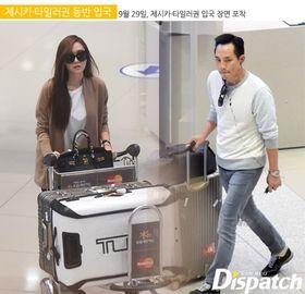 เจสสิกา โผล่สนามบินพร้อมแฟนหนุ่ม ไทเลอร์ ควอน