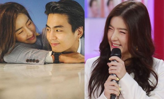 """""""จียอน"""" เขินหนักมาก เผยโมเมนต์ถูก """"ฮั่น"""" ขอเป็นแฟน ทำซึ้งจนกลั้นน้ำตาไว้ไม่อยู่"""